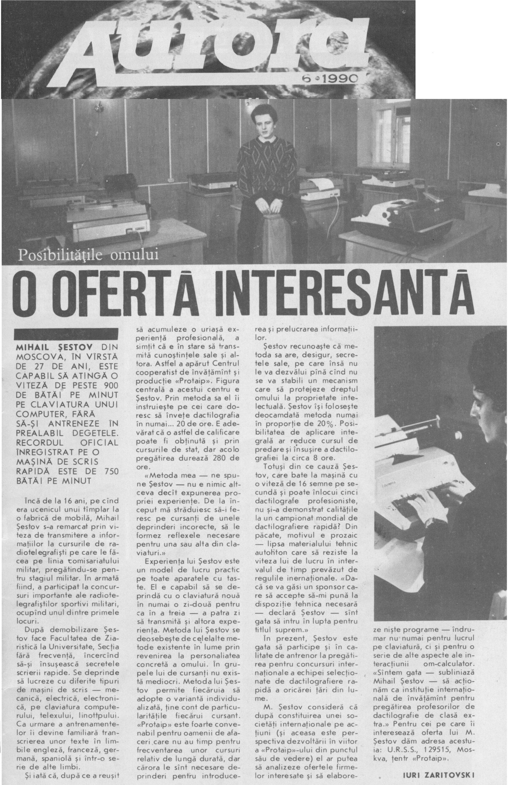 Aurora, 1990