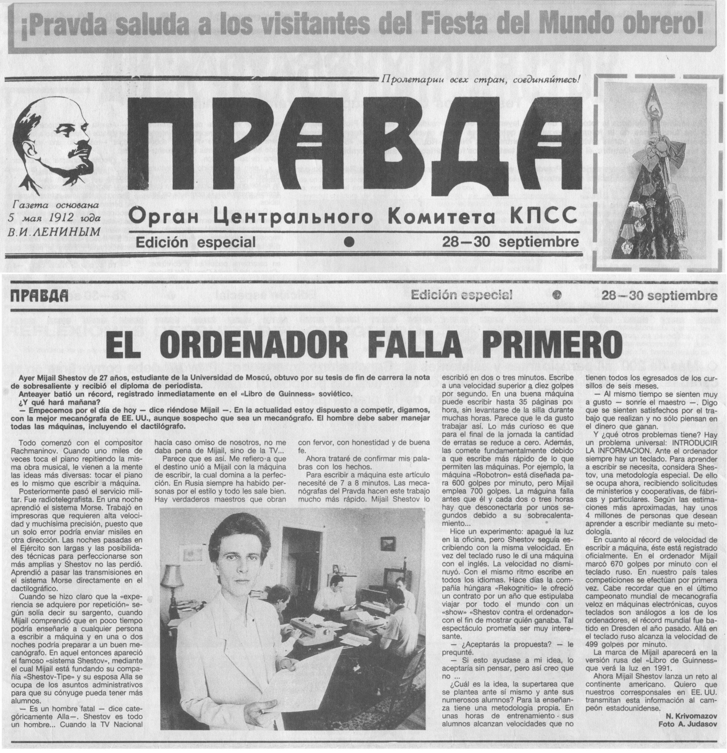 El Ordenador falla primero, 1993