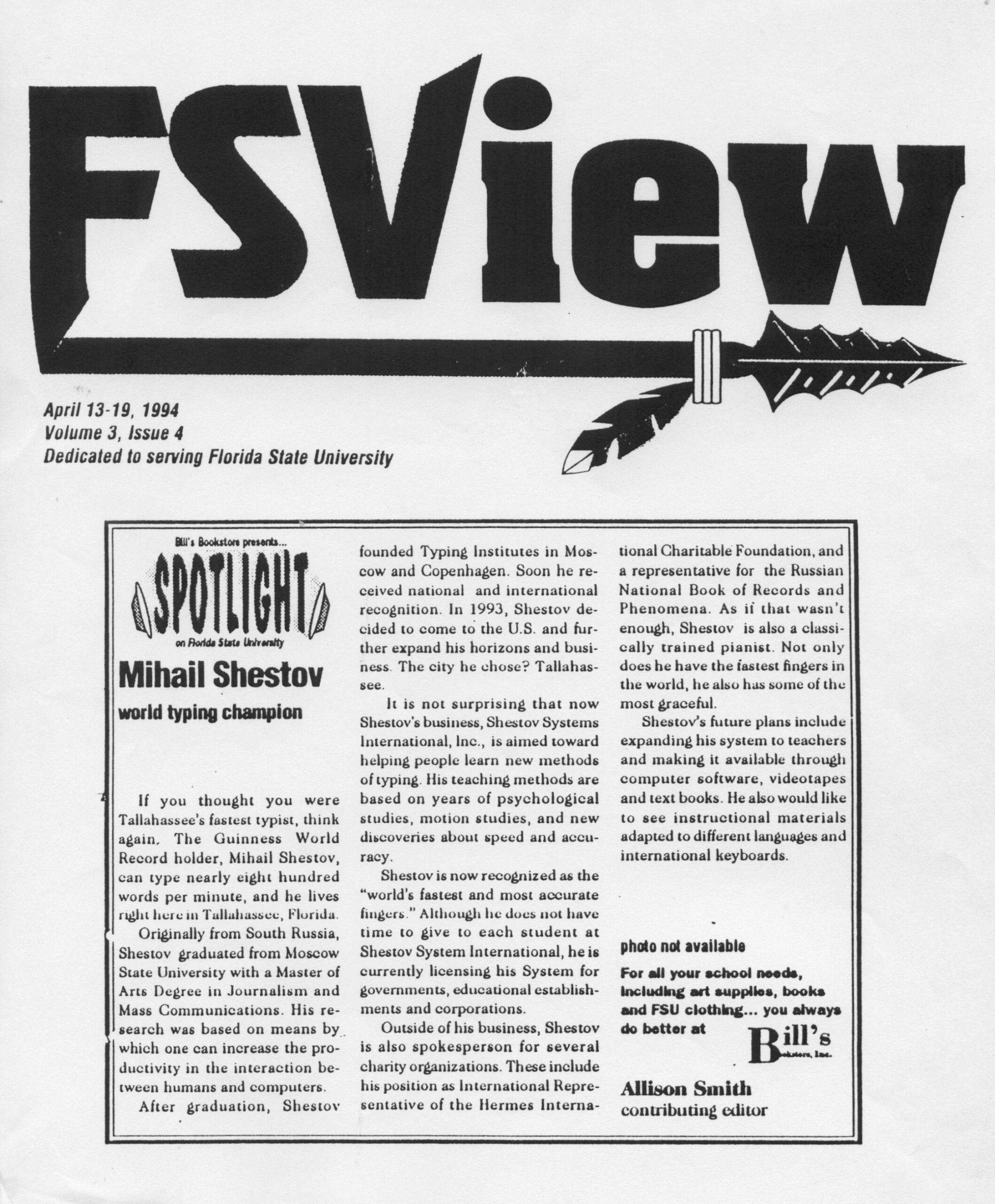FSView, 1994