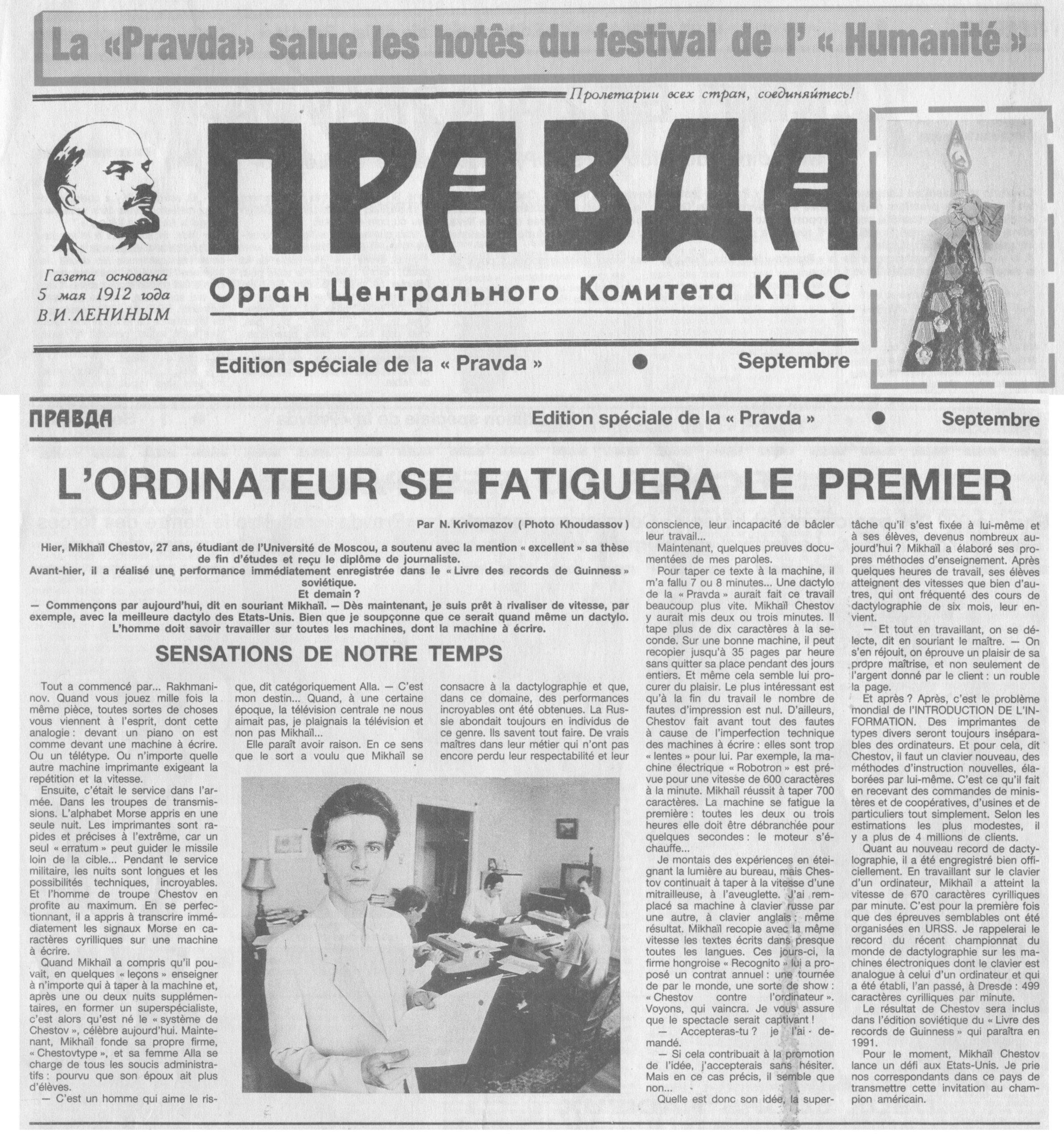 Sensations de notre temps, 1993